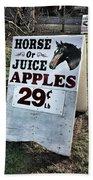 Horse Or Juice Apples Beach Towel