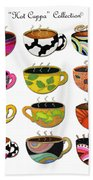 Hot Cuppa Whimsical Colorful Coffee Cup Designs By Romi Beach Towel