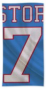 Houston Oilers Dan Pastorini Beach Towel