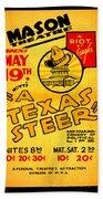 Hoyts A Texas Steer Beach Towel