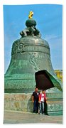 Huge Bell That Cracked In A Pit Inside Kremlin Walls In Moscow-r Beach Towel