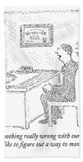 Husband And Wife Sitting At The Desk Beach Towel