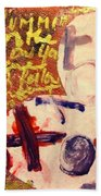 I Carry You In My Heart 2/4 Beach Towel