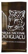 Iguacu National Park - Brazil Beach Towel