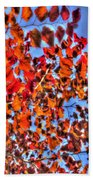 Impressions Of Autumn Beach Towel