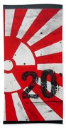 in memory Japan 2011 Beach Towel