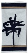 In Perfect Balance Beach Towel by Barbara St Jean