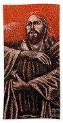 In The Arms Of Christ Beach Towel