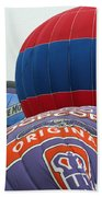 Inflating Beach Towel