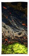 Inner Space Beach Towel