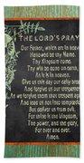 Inspirational Chalkboard-f2 Beach Towel