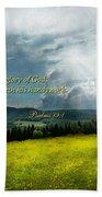 Inspirational - Eternal Hope - Psalms 19-1 Beach Sheet