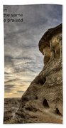 Inspirational Hoodoo Badlands Alberta Canada Beach Towel