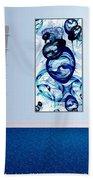 Interior Design Idea - Immiscible Beach Towel