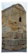 Iran Cyrus Tomb Pasargadae Beach Towel