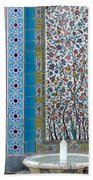 Iran Shiraz Tile And Fountain Beach Towel
