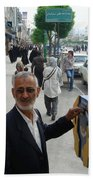 Iran Street Of Mashad Beach Towel