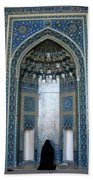 Iran Yazd Mosque Visitor Beach Towel