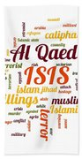 Isis Beach Towel