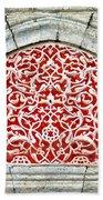 Islamic Art 04 Beach Towel