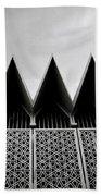 Islamic Geometry Beach Towel