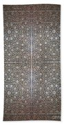 Islamic Wooden Texture Beach Towel