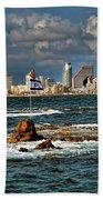 Israel Full Power Beach Towel
