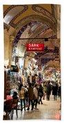 Istanbul Grand Bazaar 09 Beach Towel
