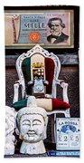 Italy Memorabilia Beach Sheet