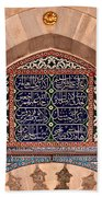 Iznik 05 Beach Towel