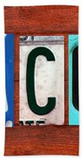 Jacob License Plate Name Sign Fun Kid Room Decor. Beach Towel