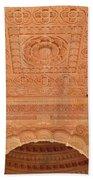 Jain Temple Ceiling - Amarkantak India Beach Towel
