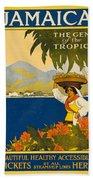 Jamaica The Gem Of The Tropics Beach Towel