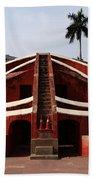 Jantar Mantar - New Delhi - India Beach Towel