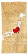 Japan Beach Towel