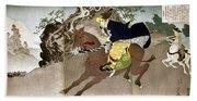 Japan Boshin War, 1868 Beach Towel