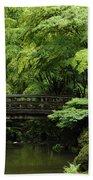 Japanes Garden Reverie Portland Oregon Beach Towel