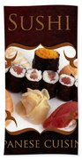 Japanese Cuisine Gallery Beach Towel