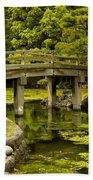 Japanese Garden Tokyo Beach Towel