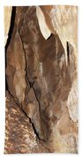 Javoricko Stalactite Cave Beach Towel