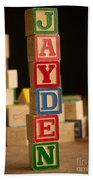 Jayden - Alphabet Blocks Beach Towel
