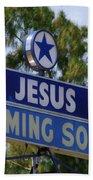 Jesus Coming Soon Beach Towel