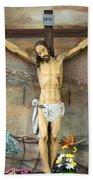 Jesus Statue At Latin Church In Taybeh Beach Sheet