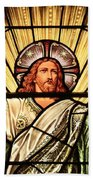 Jesus - The Light Of The Wold Beach Towel