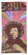 Jimi Hendrix Pastel Beach Towel