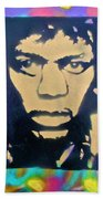 Jimi Hendrix Squared Beach Towel