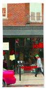 Joblo Restaurant Steakhouse Rue Wellington Verdun Montreal Cafe City Scenes Carole Spandau Beach Towel