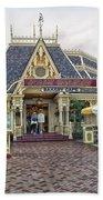 Jolly Holiday Cafe Main Street Disneyland 01 Beach Towel