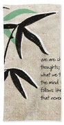 Joy Beach Towel by Linda Woods