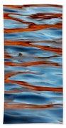 Joy Of Pain Beach Towel by Donna Blackhall